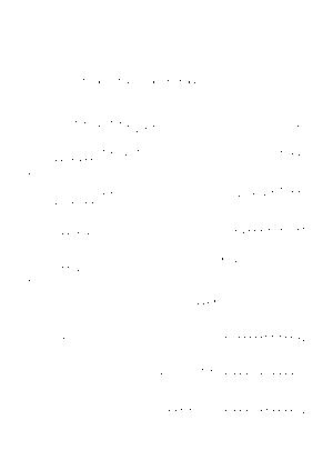 Kn553
