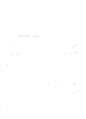 Kn561