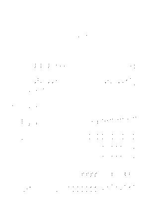 Kn620