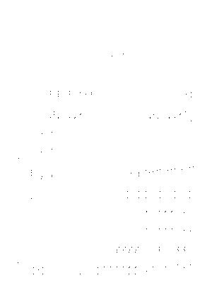 Kn621