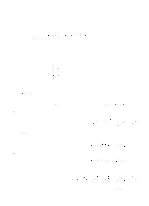 Kn631
