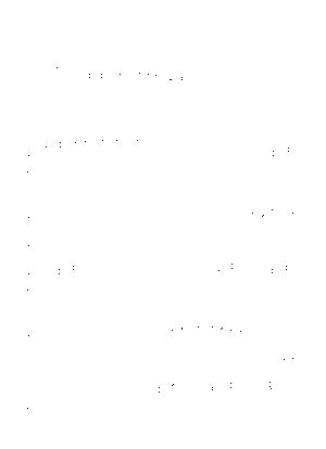 Kn639