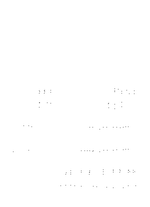 Kn706