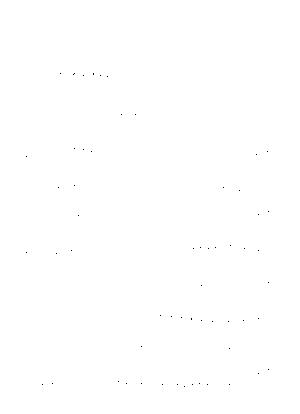Kn761