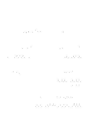 Kn764
