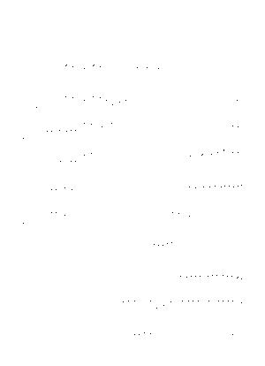 Kn770