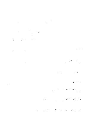 Kn820
