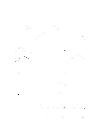 Kn847