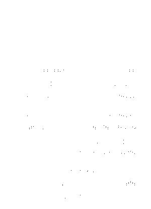 Kn851