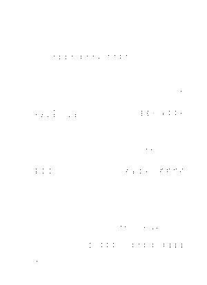 Kn853