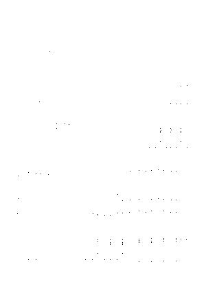 Kn858