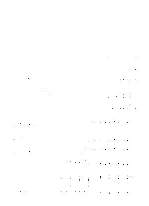Kn860