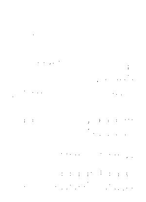 Kn873