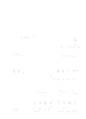 Kn874