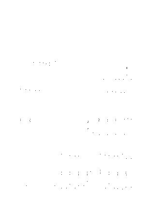 Kn875