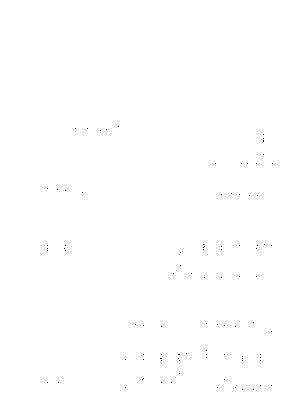 Kn877