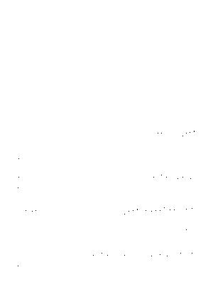 Kn890