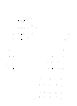 Kn906