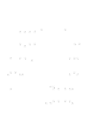 Kn909