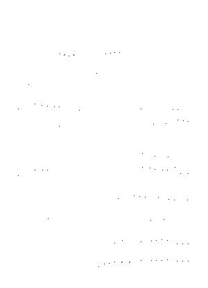 Kn919