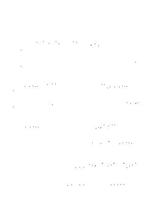 Kn926