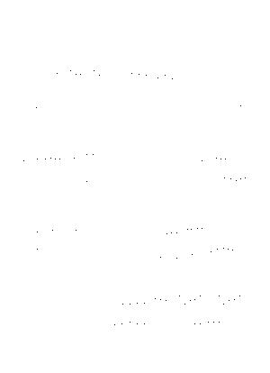 Kn933