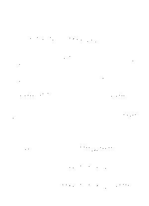 Kn934