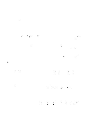 Kn949