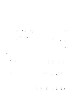 Kn950