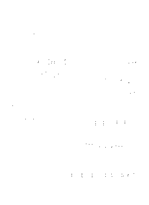 Kn951