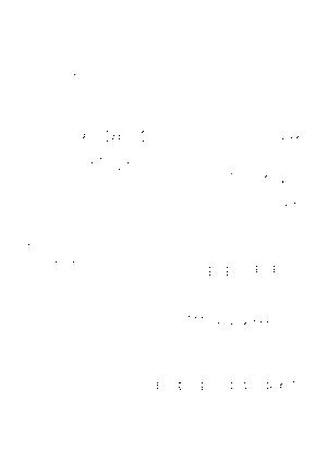 Kn952
