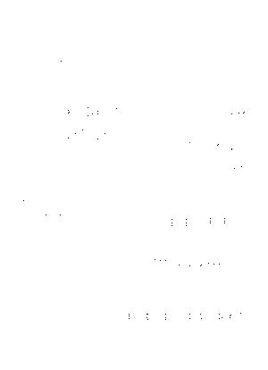 Kn953