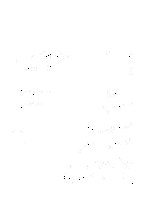 Kobune