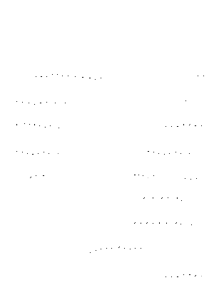 Koibi20191128bb