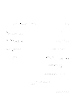 Koibi20191128c