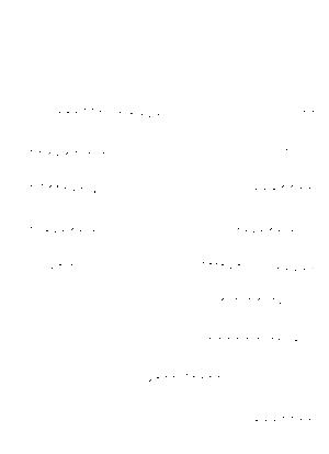 Koibi20191128eb