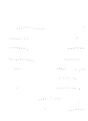 Koibi20191128g