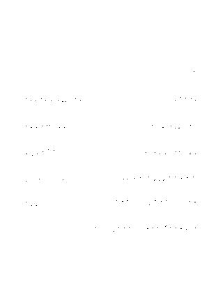 Koibi20210214c 1