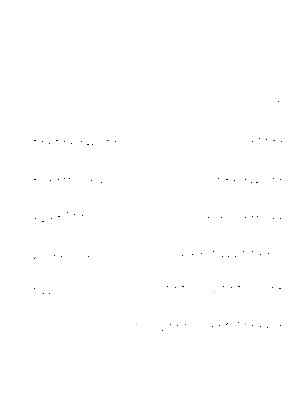 Koibi20210214c