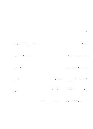 Koibi20210214c1