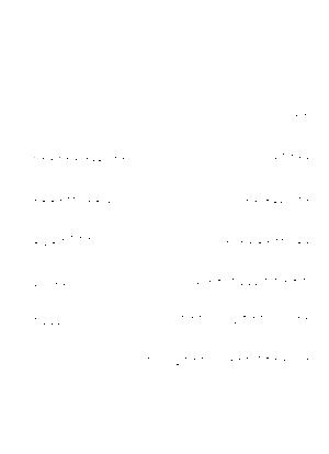 Koibi20210214eb