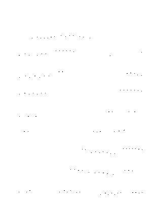 Koino20200217g