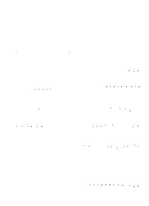 Koiu20210704c