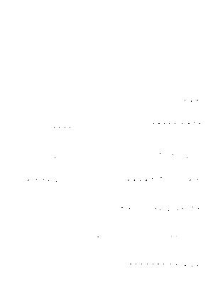 Koiu20210704c1