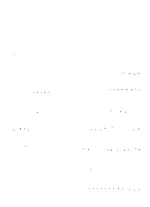Koiu20210704g