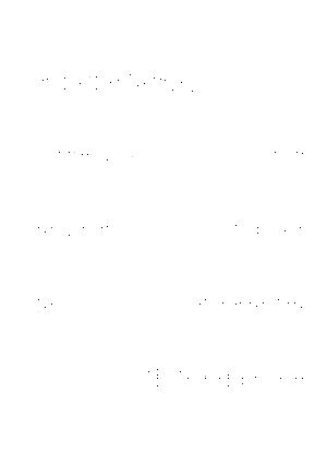 Kojisosiawasenoranpu