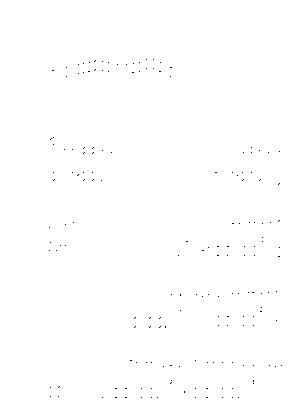 Kokodekissshitejjkeiiko