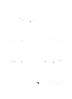 Kokonishika sakanai hana