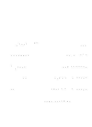 Kokoro20210308c1