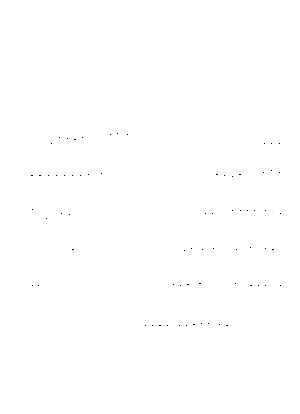 Kokoro20210308eb